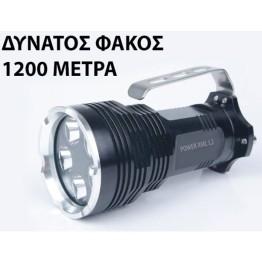 Επαγγελματικός Φακός Προβολέας 2000 Lumens Φωτίζει Στα 1200 Μέτρα