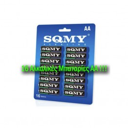 Extra Heavy Duty AA Μπαταρίες, 1.5V, SQMY, 12 τεμάχια