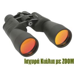 Ισχυρά Κιάλια με ΖΟΟΜ 10x30x60 & Μεγέθυνση x30