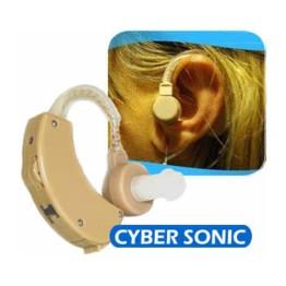 Ακουστικό ενίσχυσης ακοής  Βοήθημα Βαρηκοΐας - Cyber Sonic 21195 - 1τμχ