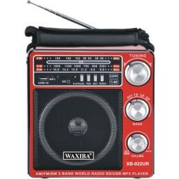 Φορητό Mp3 player, Ράδιο, Recorder με ηχείο 8W & Φακό LED