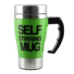 Η Κούπα Που Ανακατεύει Μόνη Της Τον Καφέ - Self Stirring Mug