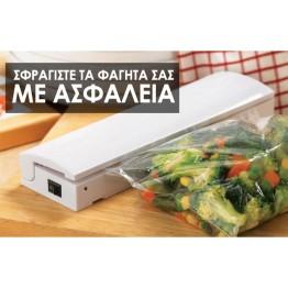 Συσκευή Σφραγίσματος Σακούλας Τροφίμων - Reseal & Save