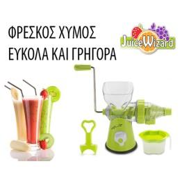 Χειροκίνητος Αποχυμωτής Πρέσσα SLOW JUISER για Φρούτα και Λαχανικά YF-002