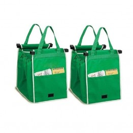 Οικολογικές Τσάντες για Ψώνια - Σετ των 2 τεμ. Επαναλαμβανόμενης Χρήσης