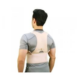 Ελαστική Ζώνη Υποστηρικτής Πλάτης Ενισχυμένος - Royal Posture Support