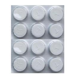 Μάγικη Πετσέτα Χάπι 18Χ22 - Pill Towel 12 τεμάχια