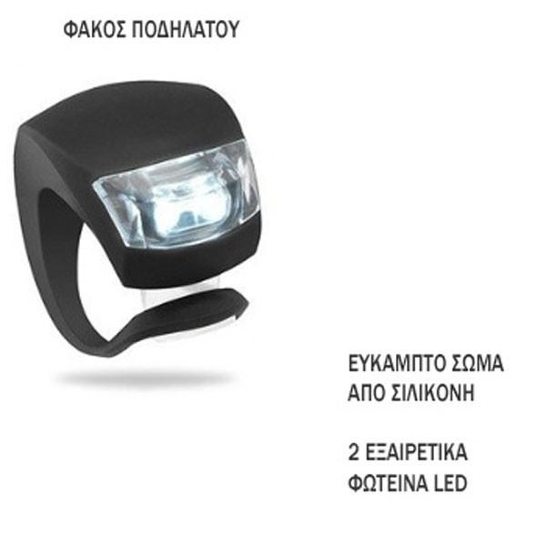 Φακός Ποδηλάτου Με 2 Ισχυρά LED Σετ 2 Τεμαχίων