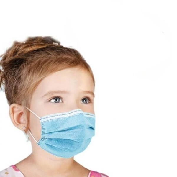 Παιδική Μάσκα Προστασίας μιας χρήσης Τριών Στρωμάτων 50τμχ