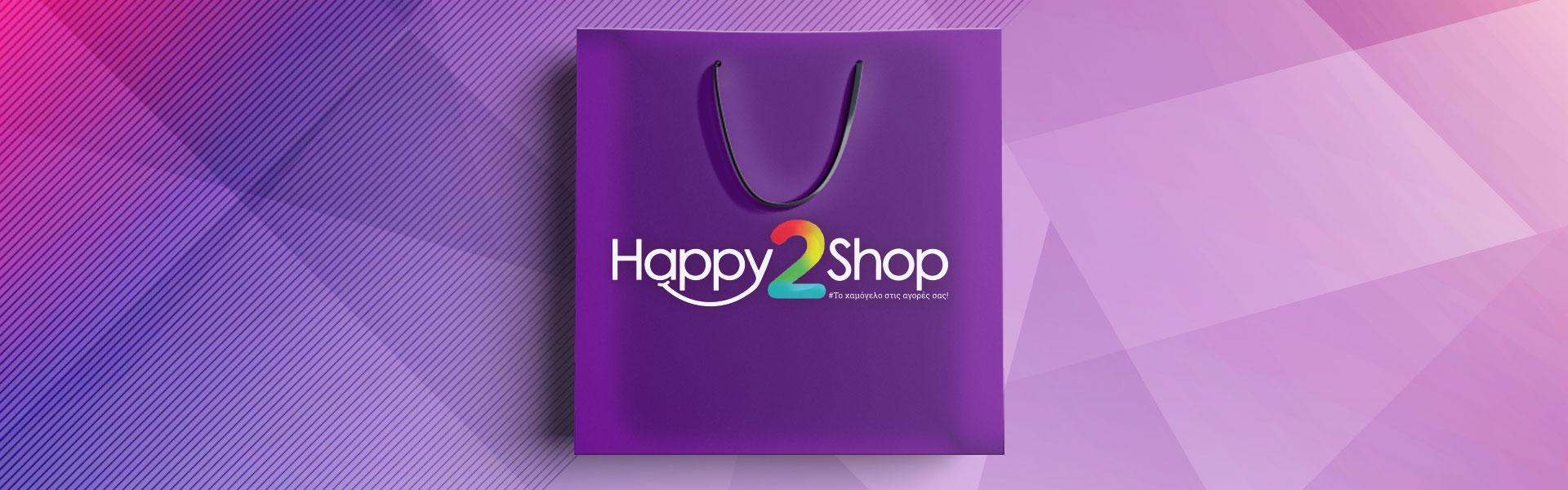 Καλώς ορίσατε στο χαρούμενο happy2shop.gr! 8aeb6635d05